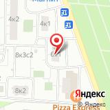 Средняя общеобразовательная школа №641 им. Сергея Есенина