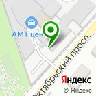 Местоположение компании Астраформ