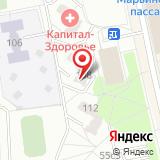 ООО Бест-Деловой Центр Недвижимости
