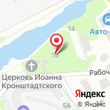 Храм Святого Праведного Иоанна Кронштадтского