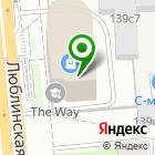 Местоположение компании Септик Танк