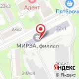 ООО Электромин