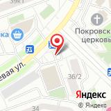 Парикмахерская на Ясеневой