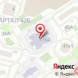 Начальная школа при гимназии №1562 им. А. Боровика