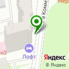 Местоположение компании Хозтовары