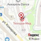 Дом быта на Комарова