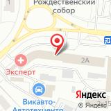 Автотехцентр на ул. Колпакова, 2а