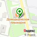 Местоположение компании На Кирова