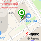 Местоположение компании Магазин париков на ул. Перерва