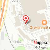 ООО Дельта-дент