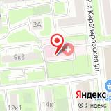 Городская поликлиника №36