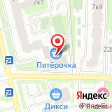 Хинкальная на ул. Кирова, 9 к1