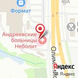 Андреевские больницы-НЕБОЛИТ