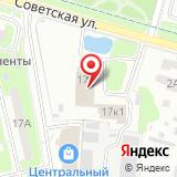 Домодедовский отряд Государственной противопожарной службы Главного Управления МЧС России по Московской области