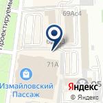 Компания Vash-Master на карте