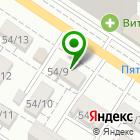 Местоположение компании Растемка
