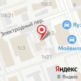 ООО Триал-Электро