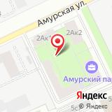 ООО Валькар Ко