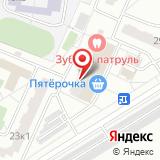 Парикмахерская на Гурьевском проезде