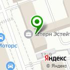 Местоположение компании КВТ