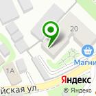 Местоположение компании Маркхотский ключ