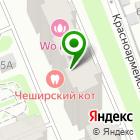Местоположение компании Ультра шик
