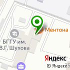 Местоположение компании Азово-Черноморская Экспертная Компания