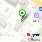 Местоположение компании Юридический кабинет Кербс Антона Викторовича