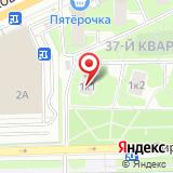 Бизнес-инкубатор г. Троицка Московской области