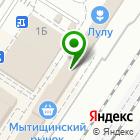 Местоположение компании СБ-Щит