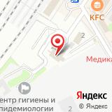 Секонд-хенд на Вокзальной площади