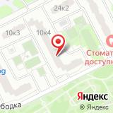 Общественная приемная депутата Московской городской Думы Великановой И.Я.