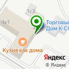 Местоположение компании Виа-спорт