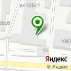Местоположение компании Sto
