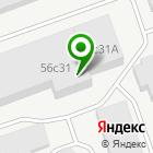 Местоположение компании Магистр СП
