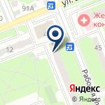 Компания Домодедово-Реклама на карте
