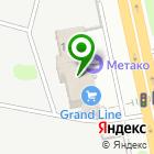Местоположение компании ДОМОПРИНТ