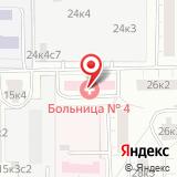 Центральная клиническая больница №4