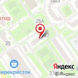 ООО САГИТТА косметикс