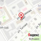 Ателье-магазин