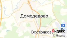 Гостиницы города Домодедово на карте