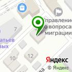 Местоположение компании РОСЦЕМЕНТ