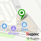 Местоположение компании Симарс