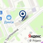 Компания Домодедовская детская хоровая школа на карте
