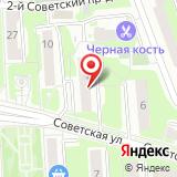 Домодедовский комплексный центр социального обслуживания населения
