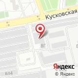 Шиномонтажная мастерская на Кусковской