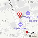ООО Ульма Пакаджинг