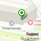 Местоположение компании Энергия-98