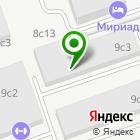 Местоположение компании Эльстер-Инстромет