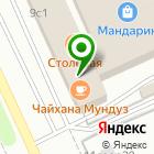 Местоположение компании ЭЛВИН
